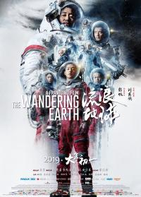 Review: The Wandering Earth seeks to save the planet but rings hollow Movie Review